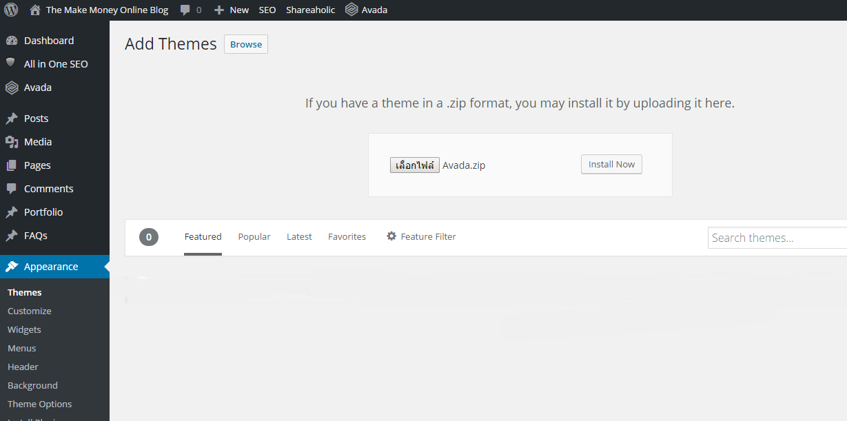 how to install the avada wordpress theme