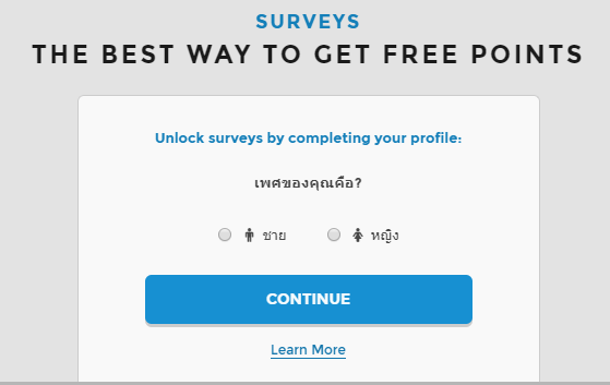 prize rebel surveys